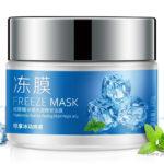BIOAQUA Hyaluronic Acid Ice Feeling Moist Night Jelly Freeze Mask (100g)