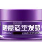 BIOAQUA Men's Long Lasting Casual Pomade Fluffy Clay Hair Styling Wax (100g)