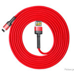 Authentic Baseus 8-pin to USB 2.0 Data & Charging Cable (100cm)
