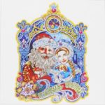 5D DIY Special Shaped Diamond Painting Christmas Cross Stitch Mosaic Kit