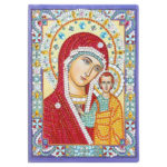 DIY Special Shaped Diamond Painting Religion 50 Pages A5 Notebook Craft