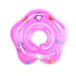 Baby Swim Collar Safe Adjustable Floating Circle Swimming Ring (Pink)