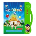 English Thai Learning Ebook Puzzle Electric Audio Book For Children(Green)