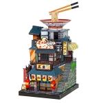 3D Metal Assembled Model Creative DIY Handmade Art House, Style: Noodle Shop