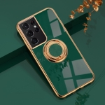 For Samsung Galaxy S21 Uitra 5G 6D Electroplating Full Coverage Silicone Protective Case with Magnetic Ring Holder(Dark Green)