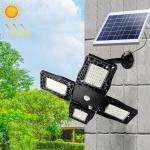 KFZR-001 7W 80 LEDs 1000LM IP65 Waterproof Solar Wall Light Split-type Adjustable Four-head Garden Light, Cable Length: 5m (Black)