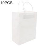10 PCS Elegant Kraft Paper Bag With Handles for Wedding/Birthday Party/Jewelry/Clothes, Size:22x27x11cm (White)