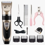 Pet Hair Remover Electric Shaving Haircut Set, Specification: Gold+4 PCS/Set+Cutter Head