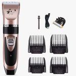Pet Hair Remover Electric Shaving Haircut Set, Specification: Rose Gold+Cutter Head