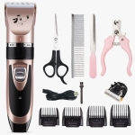 Pet Hair Remover Electric Shaving Haircut Set, Specification: Rose Gold+PCS/Set+Cutter Head