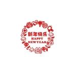 5 PCS Happy New Year Shop Window Glass Door Decoration Wall Sticker Festive Supplies(Happy New Year)