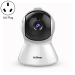Sricam SH025 2.0 Million Pixels 1080P HD AI Auto-tracking IP Camera, Support Two Way Audio / Motion Tracking / Humanoid Detection / Night Vision / TF Card, AU Plug