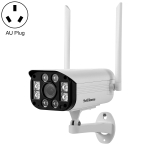 SriHome SH031-E 4G LTE 3.0 Million Pixels 1296P Outdoor IP Camera with SIM Card, Support Two Way Talk / Motion Detection / Night Vision / TF Card, AU Plug