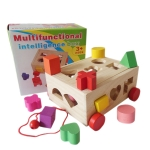 Childhood Early Education Toys Geometry Cognition Building Block Multifunctional 15-Hole Intelligence Box