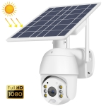 T16 1080P Full HD Solar Powered WiFi Camera, Support PIR Alarm, Night Vision, Two Way Audio, TF Card