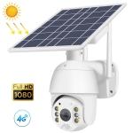 T16 1080P Full HD 4G (EU Version) Network Monitoring Solar Powered Camera, Support PIR + Radar Alarm, Night Vision, Two Way Audio, TF Card