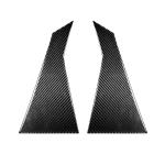 2 PCS Car Carbon Fiber Rear A Pillar Decorative Sticker for Infiniti FX 2009-2013/QX70 2014-, Left and Right Drive Universal