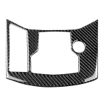 Car Carbon Fiber Electronic Handbrake Panel Decorative Sticker for Mazda CX-5 2017-2018, Left Drive