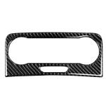 Car Carbon Fiber Air Conditioning Control Panel Decorative Sticker for Mercedes-Benz Traje Para GLK X204 300, 260, 350, 250, 220, 2013-2015, Left and Right Drive Universal