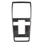 Car Carbon Fiber Solid Color Reading Light Decorative Sticker for Mercedes-Benz C Clase W204 2007-2013 / E Clase W212 2010-2012, Left and Right Drive Universal