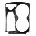 Car Carbon Fiber Solid Color Handrail Water Cup Holder Decorative Sticker for Mercedes-Benz GLK 2008-2015, Left Drive
