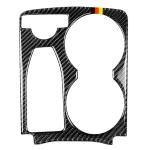 Car Carbon Fiber German Color Handrail Water Cup Holder Decorative Sticker for Mercedes-Benz GLK 2008-2015, Left Drive
