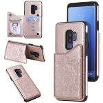 For Samsung Galaxy S9 Plus Flower Embossing Pattern Shockproof Protective Case with Holder & Card Slots & Photo Frame(Rose Gold)