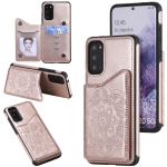 For Samsung Galaxy S20 Flower Embossing Pattern Shockproof Protective Case with Holder & Card Slots & Photo Frame(Rose Gold)