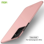 For Samsung Galaxy S21 Ultra 5G MOFI Frosted PC Ultra-thin Hard Case(Rose Gold)