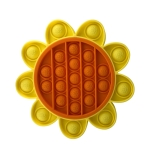 5 PCS Child Mental Arithmetic Desktop Educational Toys Silicone Pressing Board Game, Style: Sunflower (Yellow)