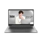 Lenovo ThinkBook 14 Laptop, 14 inch, 16GB+512GB