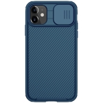 NILLKIN CamShield Pro PC + TPU Protective Case For iPhone 11 Pro Max(Blue)