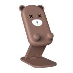 DK-XX-111 Cartoon Animal Retractable Phone Lazy Bracket Foldable Desktop Holder(Brown)