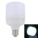 E27 50W SMD 2835 48 LEDs 1300 LM 6000K LED Bulb Energy Saving Lamp, AC 85-265V (White Light)