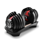 [US Warehouse] 5-52.5 lbs Heavy Duty Adjustable Dumbbell Muscle Training Fitness Equipment