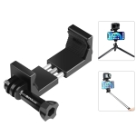 PULUZ Vlogging Live Broadcast  Aluminum Alloy Clamp Bracket with Screw for iPhone, Samsung, GoPro, DJI Osmo Action (Black)