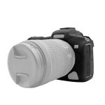 PULUZ Soft Silicone Protective Case for Canon EOS R5(Black)