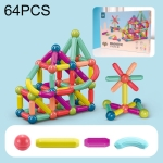 64 PCS / Set Children Inserting Magnetic Building Blocks Intelligence Early Education Assembled Magnetic Sticks