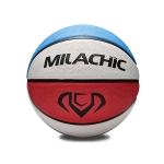 MILACHIC Rubber Material Wear-Resistant Basketball(8402 Number 4 (Red White Blue))