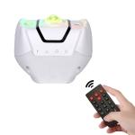 SC523-Z01 Smart Speaker Control Nebula Projector Light Help Sleep Bedroom Children Night Light, Light color: Remote Control Style