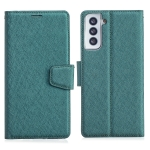 For Samsung Galaxy S21 Ultra 5G Silk Texture Horizontal Flip Leather Case with Holder & Card Slots & Wallet & Photo Frame(Green)