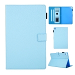 Hair Silky Texture Solid Color Horizontal Flip Leather Case with Holder & Card Slots & Photo Frame & Anti-Skid Strip For Samsung Galaxy Tab S5E 10.5 T720 / T725(Blue)