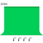 PULUZ 3m x 2m Photography Background 120g Thickness Photo Studio Background Cloth Backdrop (Green)