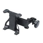 Car Headrest Bracket Rear Seat Back Tablet Holder Applicable Tablet 113-145mm