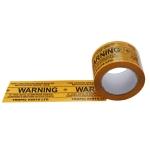 24 Rolls Warning Words Adhesive Paper Sealing Packing Tape