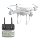 YLR/C S32T 25 Minute Long Battery Life High-Definition Aerial Photography Drone Gesture Remote Control Quadcopter, Colour: Standard (White)