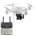 YLR/C S32T 25 Minute Long Battery Life High-Definition Aerial Photography Drone Gesture Remote Control Quadcopter, Colour: 300,000 Pixels (White)