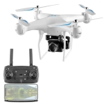 YLR/C S32T 25 Minute Long Battery Life High-Definition Aerial Photography Drone Gesture Remote Control Quadcopter, Colour: 4K Camera Music MV Implant (White)