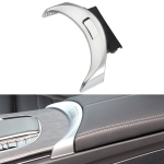 Car Armrest Box Switch Decorative Cover Armrest Button Frame for Mercedes-Benz W205 / W253