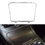 Car Cup Holder Electroplating Trim Decorative Frame for Mercedes-Benz C Class W205
